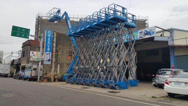 新進1櫃全新6米高空車.21米高空車