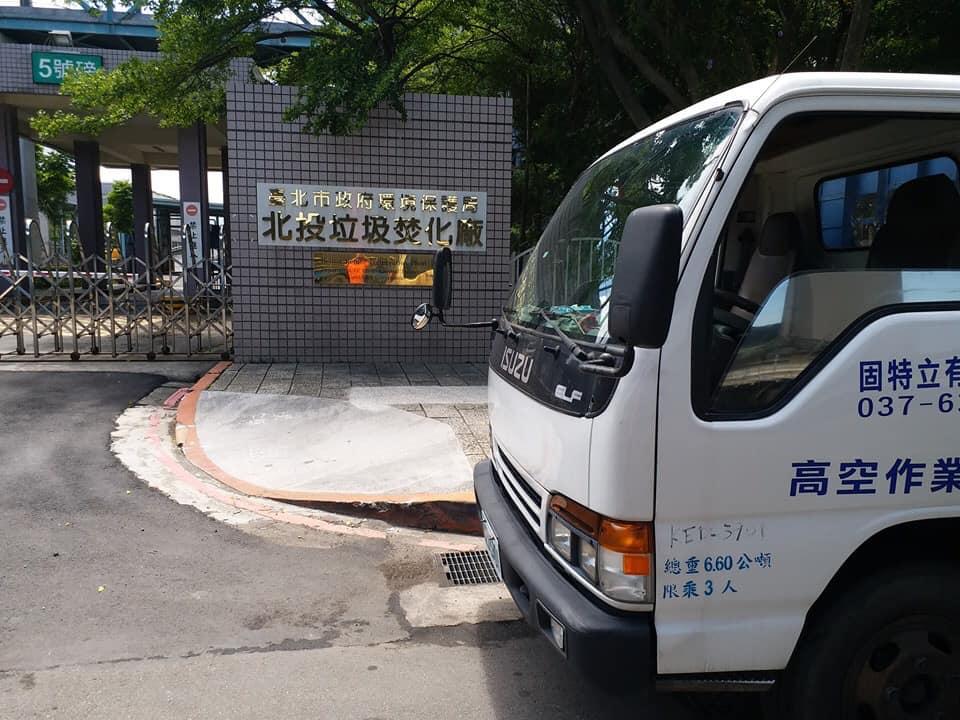 台北高空車 北投垃圾焚化廠 固特立高空車0985623777 (4)